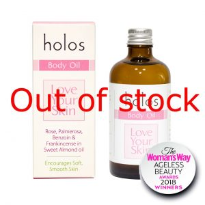 The most wanted Holos Body Oil