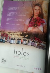 holos-in-image-magazine-christmas-2016